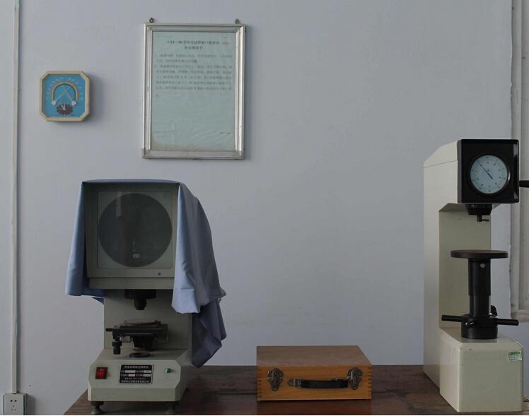 厦门科学院物理性能研究所使用冲击缺口投影仪