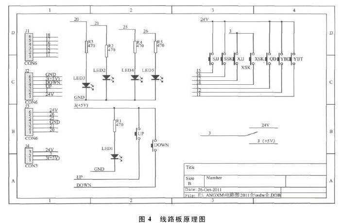线路板原理图(图4)