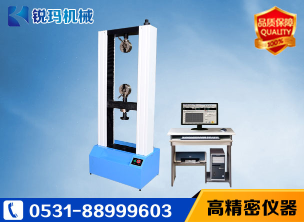 金属管材力学试验机